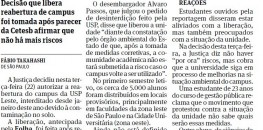 Folha de S. Paulo, 23/07/14 (clique para ampliar)